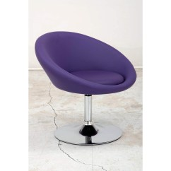 Purple Swivel Chair Retro Dining Room Chairs Wilkinson Furniture Halo Furniture123 View Larger Image