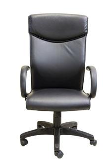 office chair kelowna ergonomic taiwan buildings corporate furniture medic of