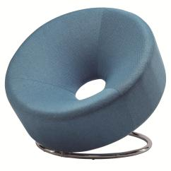 Shoe Shaped Chair Leather Club Modern Accent Seating Donut Quality