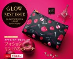 GLOW 1月号【付録】フォション リンゴのポーチ