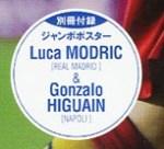 WORLD SOCCER DIGEST ワールドサッカーダイジェスト 2016年 3/17号 【別冊付録】 ジャンボポスター Luka MODRIC(REAL MADRID)&Gonzalo HIGUAIN(NAPOLI)
