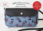 Disney MICKEY&MINNIE お財布バッグBOOK produced by OZOC【付録】OZOC ミッキー&ミニー お財布バッグ