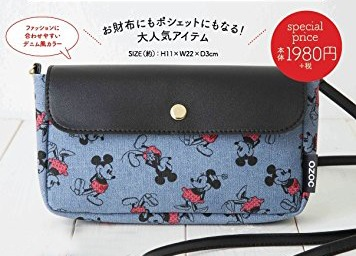 sale retailer 46a07 d3ac9 Disney MICKEY&MINNIE お財布バッグBOOK produced by OZOC ...