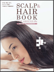 Marisol マリソル 2016年 6月号【付録】別冊 「THE 頭皮ケア」最強BOOK