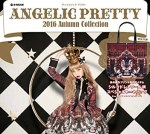 ANGELIC PRETTY 2016 Autumn Collection【付録】アンジェリック プリティ オリジナルプリント トートバッグ