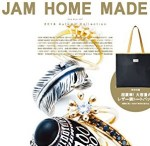 JAM HOME MADE 2016 Autumn Collection【付録】ジャムホームメイド 大容量レザー調トートバッグ