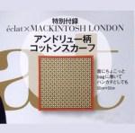 eclat (エクラ) 2016年 10月号【付録】MACKINTOSH LONDON / マッキントッシュ ロンドン アンドリュー柄 コットンスカーフ