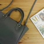 【開封レビュー】otona MUSE オトナミューズ 2016年 12月号付録 「ADAM ET ROPÉ / アダム エ ロペ ロングストラップ付き上質ハンドバッグ」