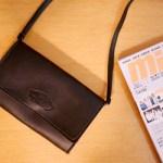 【開封レビュー】mini ミニ 2016年 11月号付録 「VANS / バンズ お財布ポシェト」