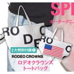 RODEO CROWNS PREMIUM BOOK VOL.8  関西限定版【付録】 ロデオクラウンズ ランダムロゴ トートバッグ (白)、限定ステッカー