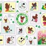 MOE モエ 2017年 5月号 【付録】 くまのがっこう 15周年記念 切手風シール