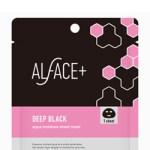 GLITTER グリッター 2017年 9月号 【付録】 ALFACE オルフェス 保湿パック