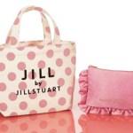 sweet スウィート 2018年 8月号 【付録】 JILL by JILLSTUART 水玉ランチトート & ふわふわフリルポーチ