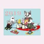 MOE モエ 2019年 2月号 【付録】 ヒグチユウコカレンダー 2019