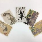 サライ 2019年 3月号 【付録】 「奇想」 絵はがき 5枚セット