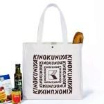 otona MUSE オトナミューズ 2020年 2月号 【付録】 KINOKUNIYAの特大お買い物バッグ