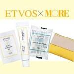 <予告> MORE モア 2020年 3月号 【付録】 ETVOS  春の美肌4点セット