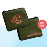 CYCLE SPORTS サイクルスポーツ 2020年 6月号 【付録】 サイクルウォレット