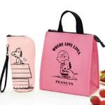 sweet スウィート 2020年 7月号 【付録】PEANUTS  保温保冷バッグ&ペットボトルホルダー