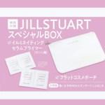 <予告> with ウィズ 2020年 9月号 【付録】 JILLSTUART スペシャルBOX
