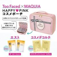 MAQUIA マキア 2020年 11月号 【付録】 Too Faced × MAQUIA   HAPPY♡PINK コスメポーチ、コスメデコルテ リフトディメンション セラム 2回分、エスト ザ ローション 2回分