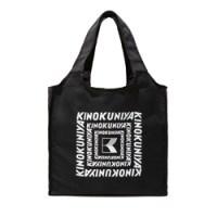▶ファミリーマート限定  KINOKUNIYA BIG SHOPPING BAG BOOK BLACK ver. 【付録】 KINOKUNIYA ショッピングバッグ
