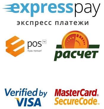 Платежные сервисы