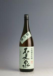 山廃仕込 純米吟醸 総の舞 火入酒