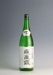 亀亀覇 純米吟醸 吉