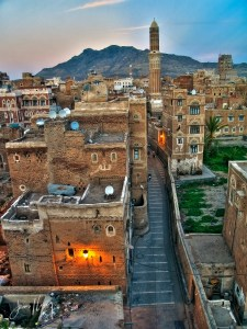 Old City Sana'a at Twilight