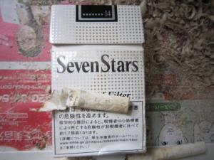 タバコのケース