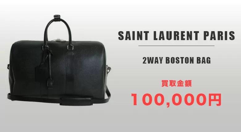 SAINT LAURENT PARIS-2WAY BOSTON BAG