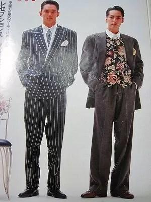 80s-オーバーサイズスーツ