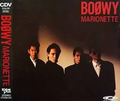 マリオネット/BOOWY