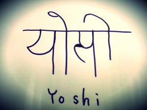 hindi4