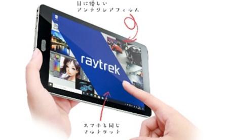 8インチお絵かきタブレット サードウェーブ「raytrektab RT08WT」 イメージ