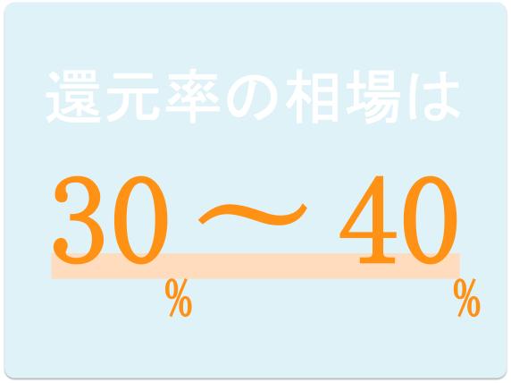 furusato_kangen2