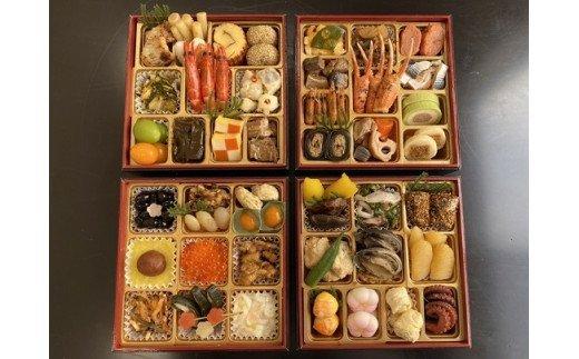 日本料理てら岡・おせち「博多鶴与段重」(4~5人前) イメージ