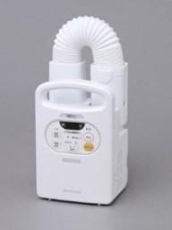 ふるさと納税家電還元率19位:ふとん乾燥機 カラリエ FK-C2-WP