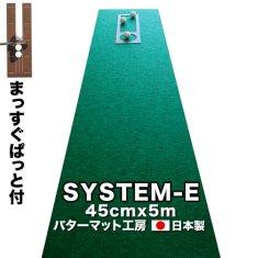 ゴルフ練習用・最高速パターマット45cm×5mと練習用具
