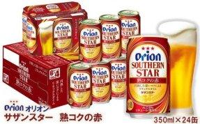 <オリオンサザンスター>熟コクの赤 350ml缶・24本