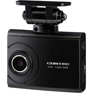コムテック HDR搭載ドライブレコーダー ZDR034【1209173】 イメージ