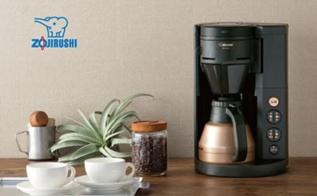 象印コーヒーメーカーECRS40-BA イメージ