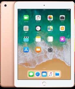 iPad(Wi-Fi 32GB – ゴールド) イメージ