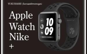 Apple Watch Nike+ GPSモデル MQL42J:A (ブラック)