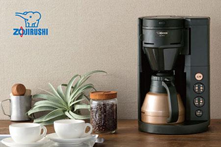 象印 コーヒーメーカー「珈琲通」 EC-RS-40 BA イメージ