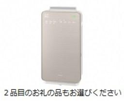 日立 空気清浄機 EP-NVG90(N)シャンパン