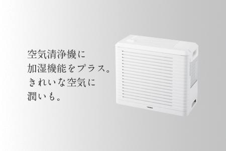 パーソナル加湿空気清浄機(AC-4252W) イメージ