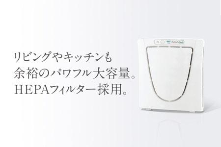 ツインバード 空気清浄機 ファンディファイン ヘパ(AC-4238W) イメージ
