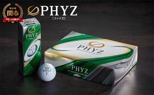 PHYZ ファイズ ゴルフボール ホワイト 1ダース T25-01  イメージ